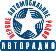 Реклама на радио в г. Георгиевск | Реклама на радио | ООО ...